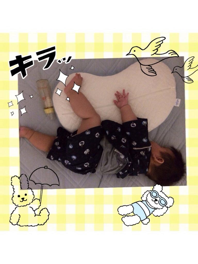 f:id:shinzobyomama:20160728152038j:plain