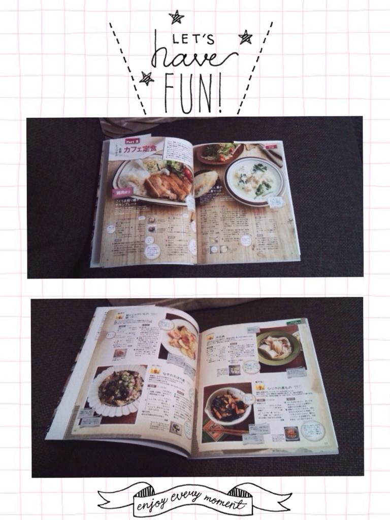 f:id:shinzobyomama:20160808210300j:plain