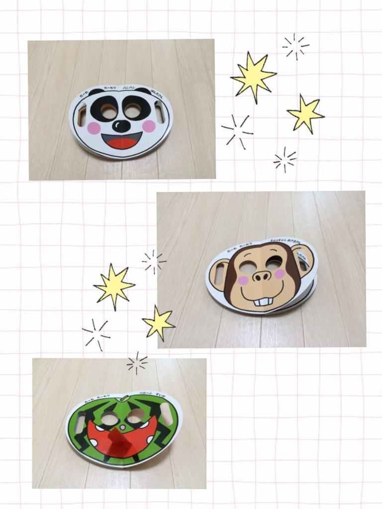 f:id:shinzobyomama:20160815233645j:plain