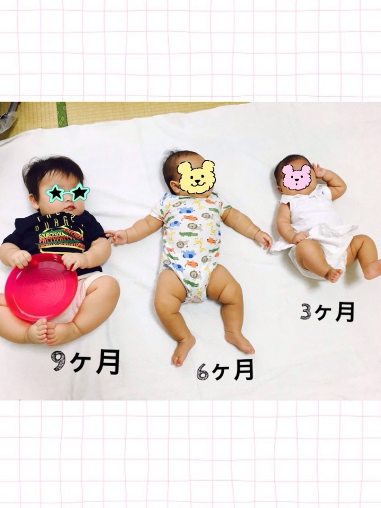 f:id:shinzobyomama:20160831150941j:plain