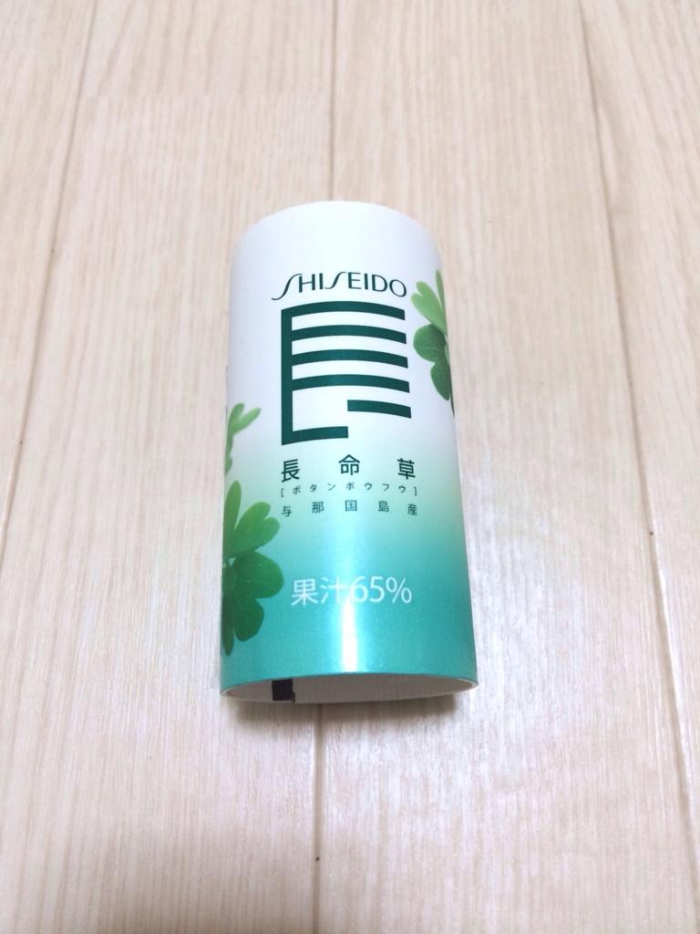 f:id:shinzobyomama:20160905213232j:plain