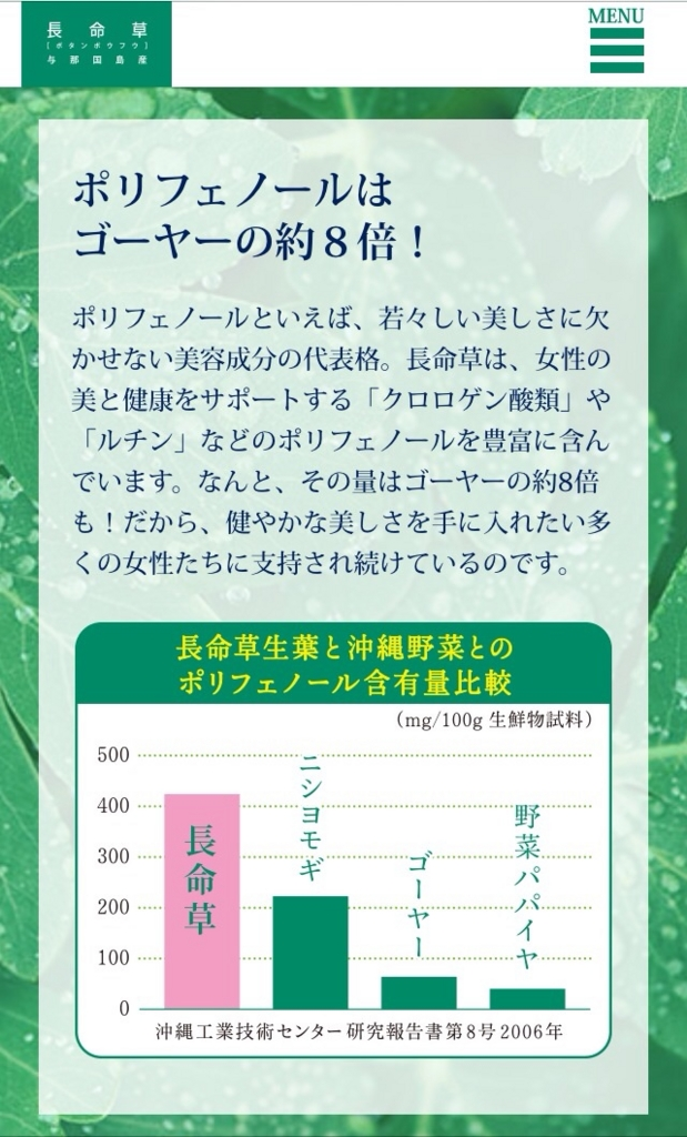f:id:shinzobyomama:20160905220527j:plain