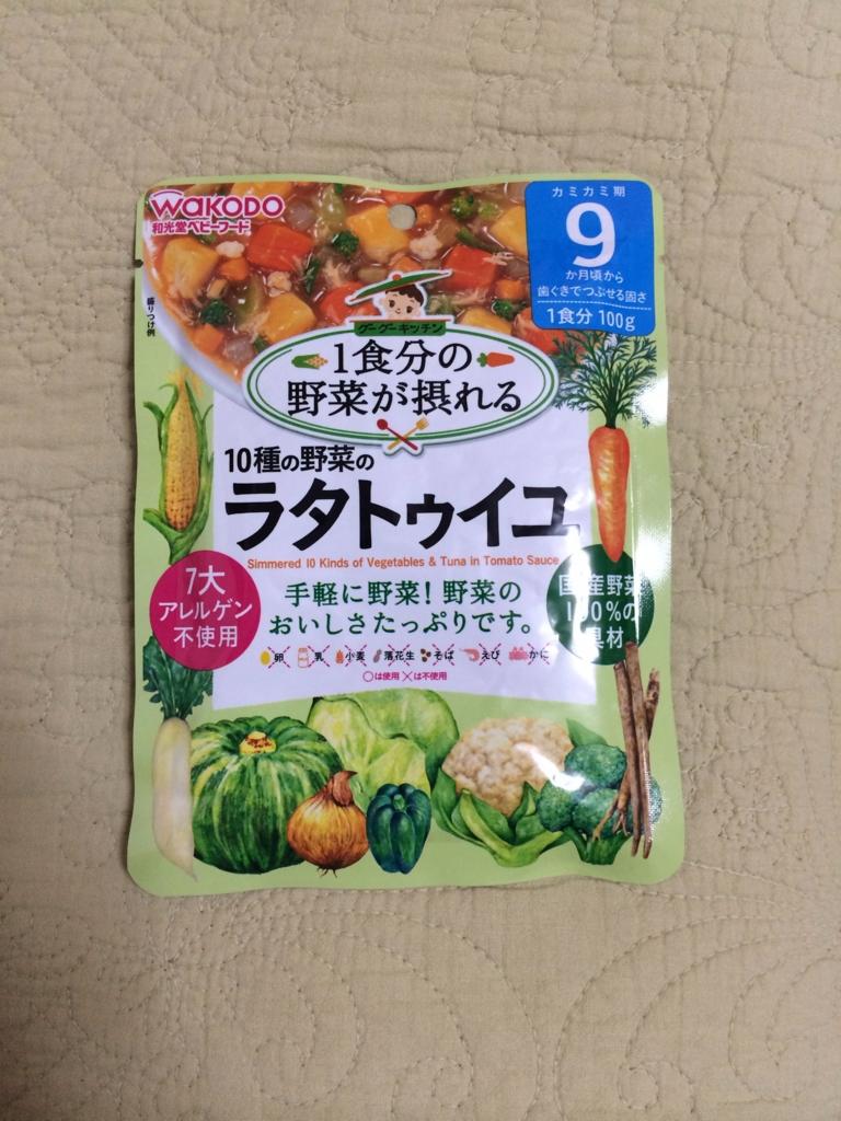 f:id:shinzobyomama:20160916221621j:plain