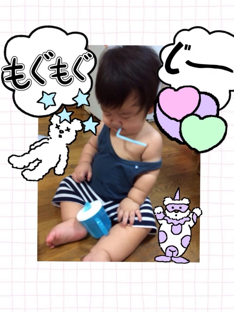 f:id:shinzobyomama:20160922161535j:plain