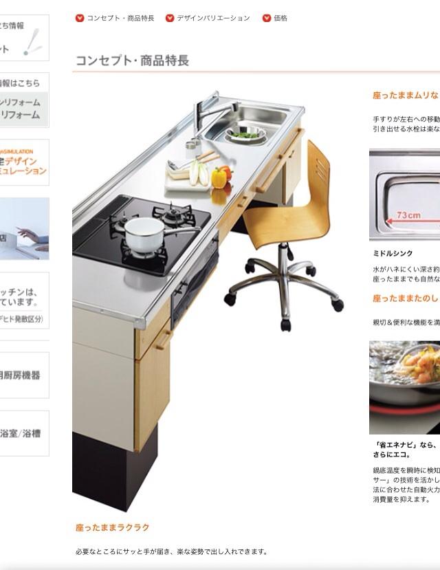 f:id:shinzobyomama:20161004112315j:plain
