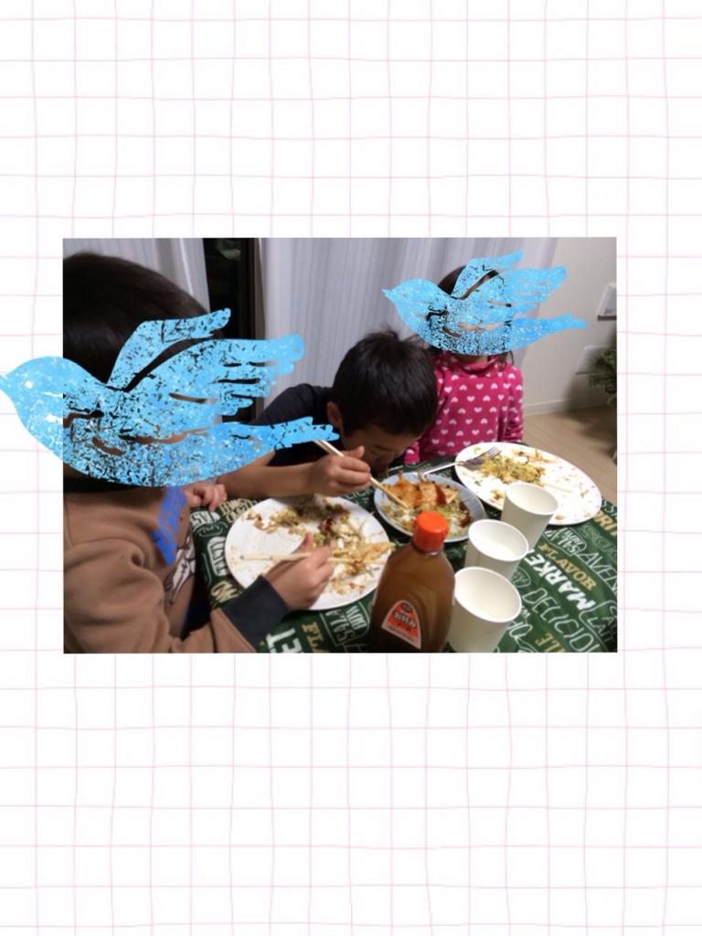 f:id:shinzobyomama:20161129213456j:plain