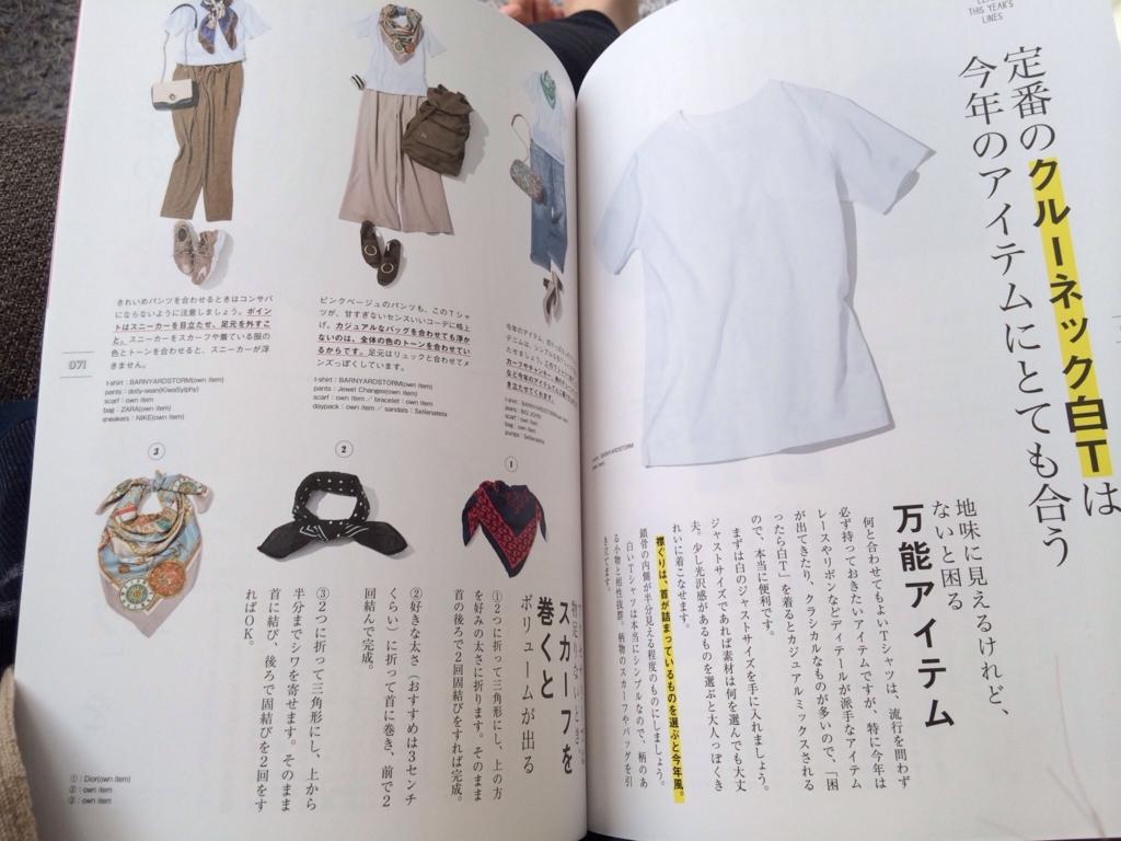 f:id:shinzobyomama:20170107114727j:plain