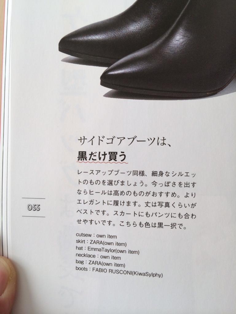 f:id:shinzobyomama:20170107120131j:plain