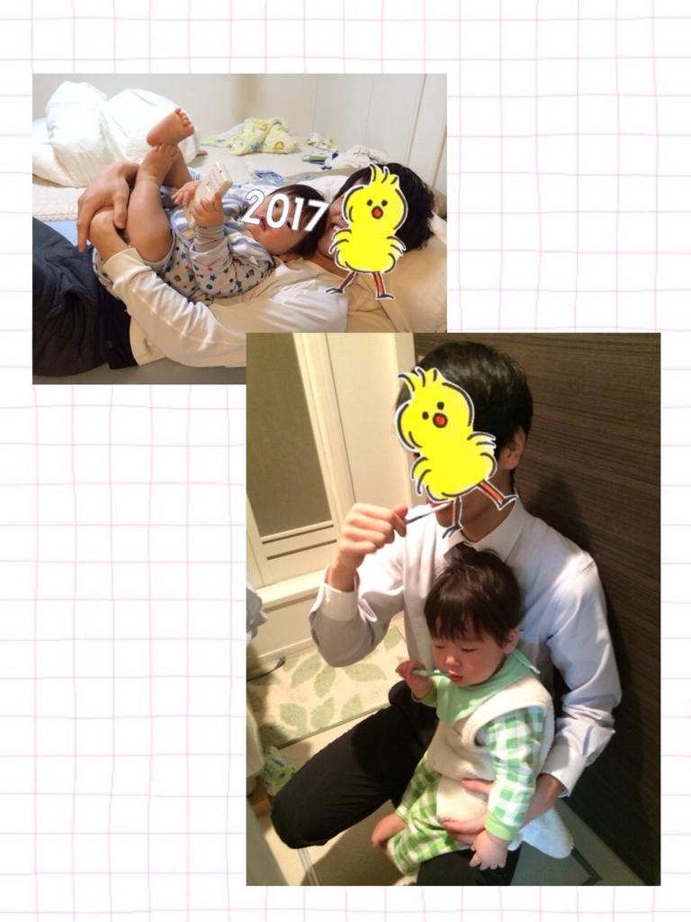 f:id:shinzobyomama:20170110104107j:plain