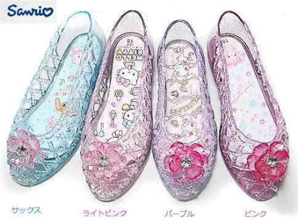 f:id:shinzobyomama:20170412150025j:plain