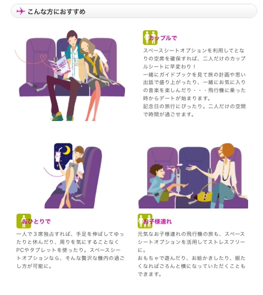 f:id:shinzobyomama:20170721131625j:plain
