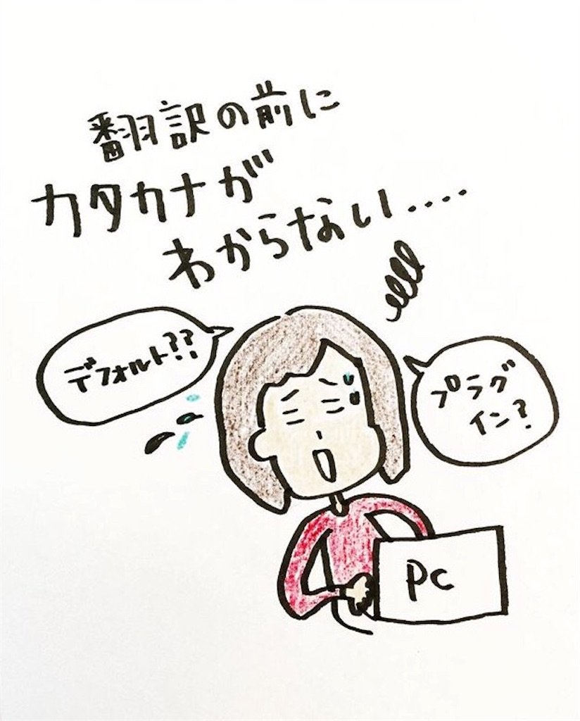 f:id:shinzobyomama:20180324085247j:image