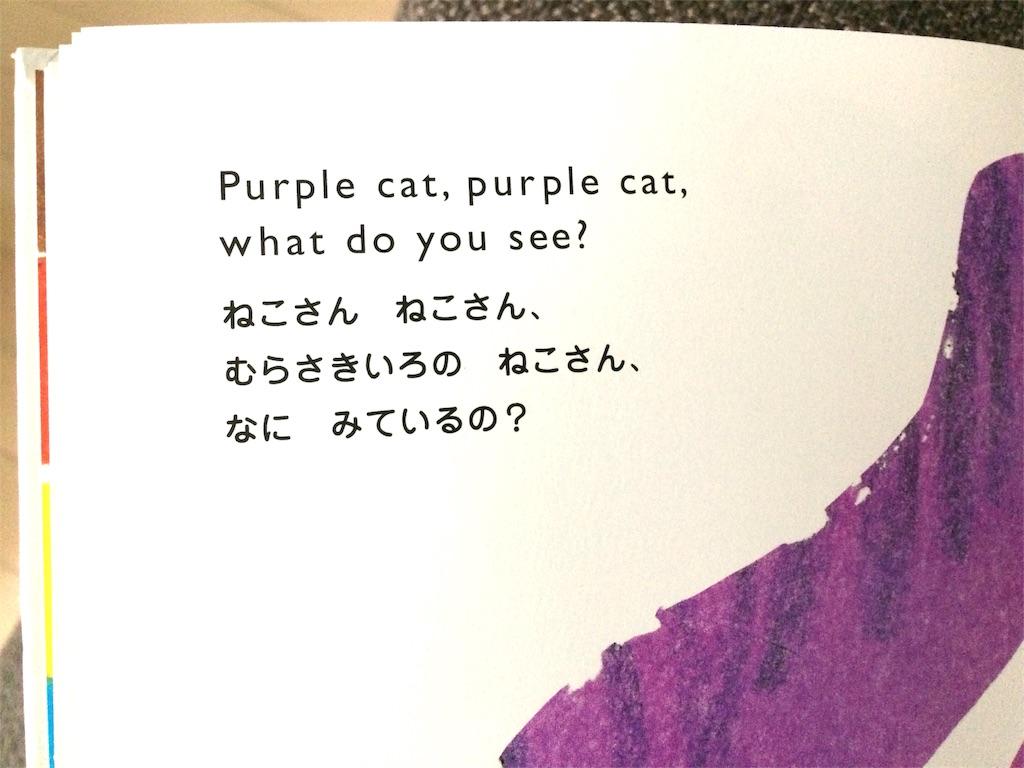f:id:shinzobyomama:20181024153213j:plain