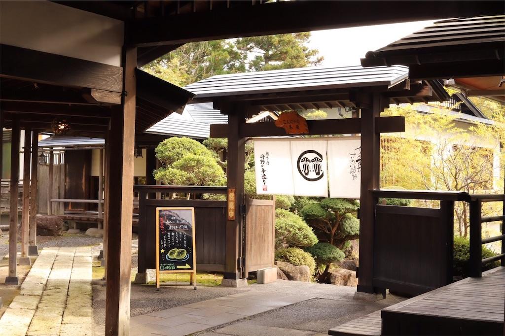 f:id:shinzobyomama:20181225140422j:plain