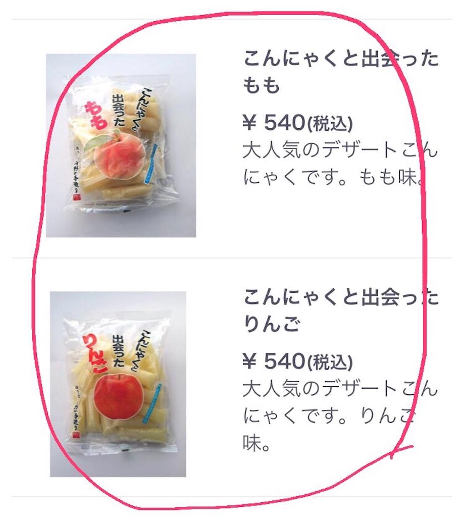 f:id:shinzobyomama:20181225140955j:plain