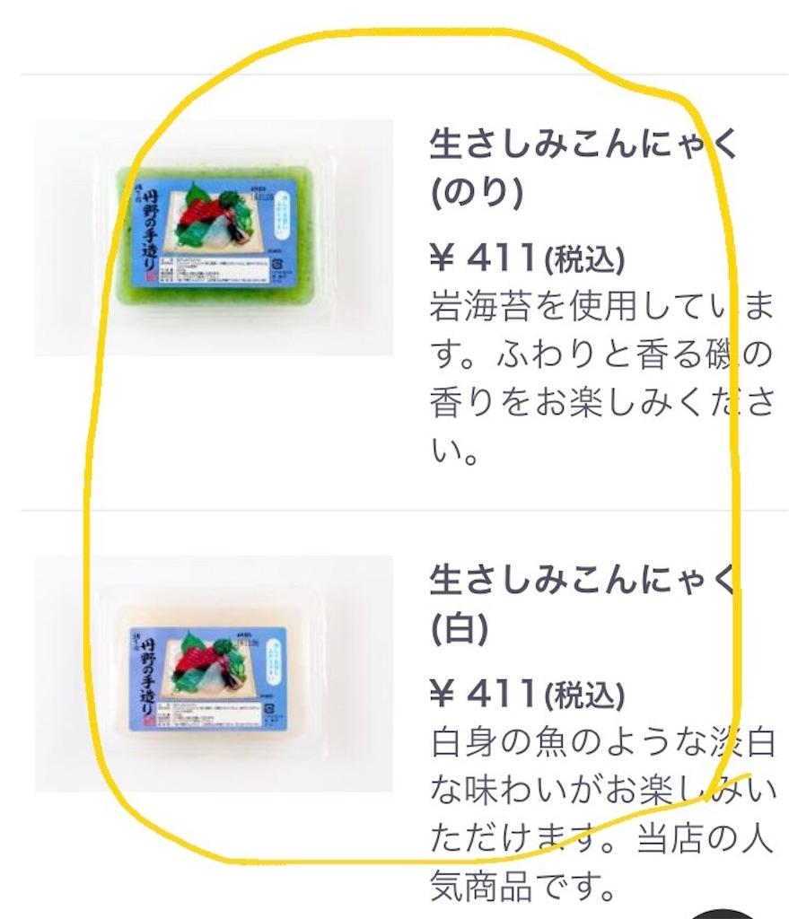 f:id:shinzobyomama:20181225140959j:plain