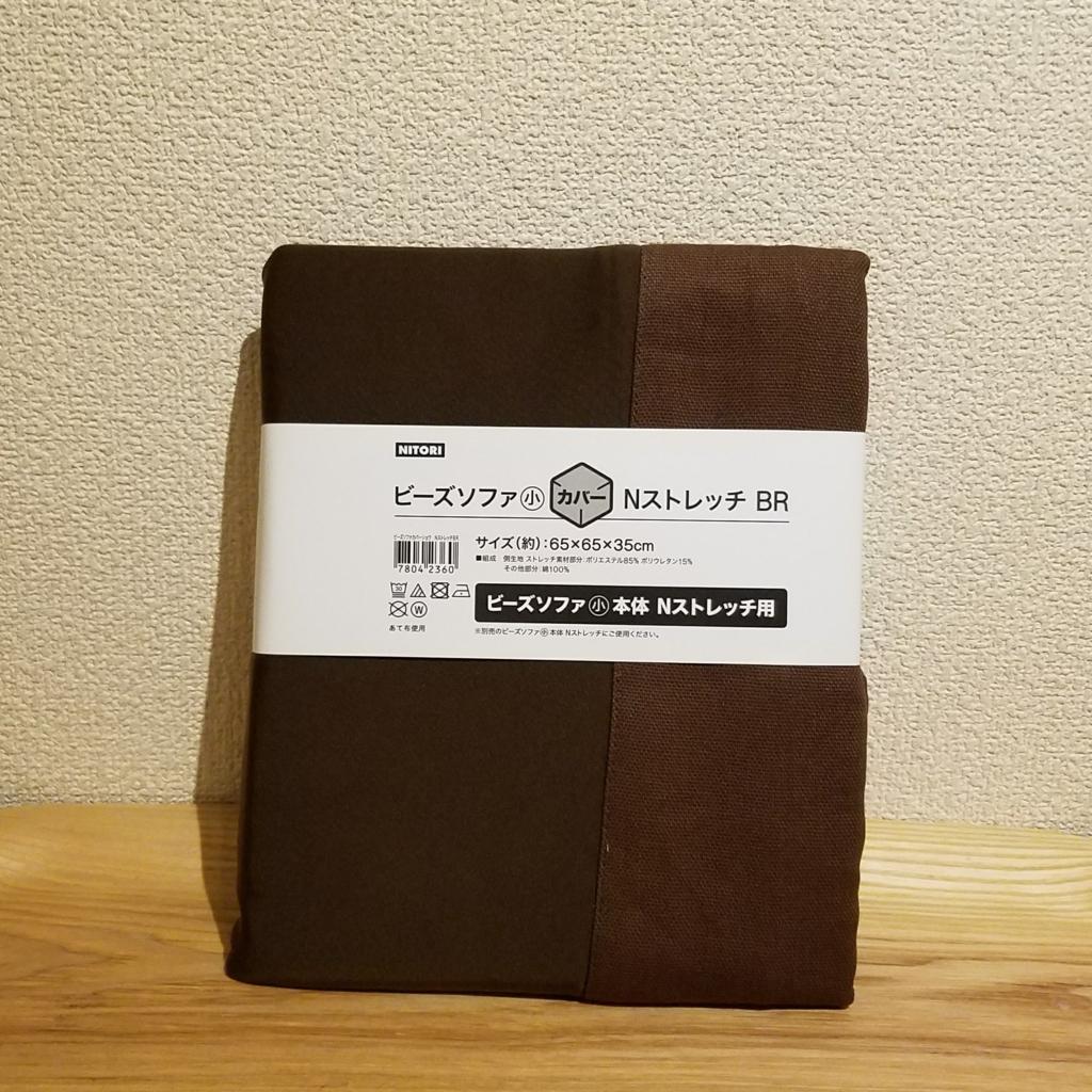 f:id:shio1000bei:20170215011252j:plain