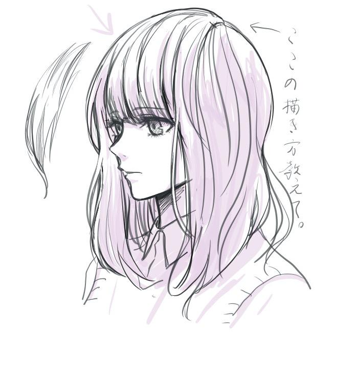 f:id:shioaji78:20200515223836j:plain