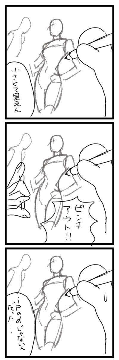 f:id:shioaji78:20200516232447p:plain