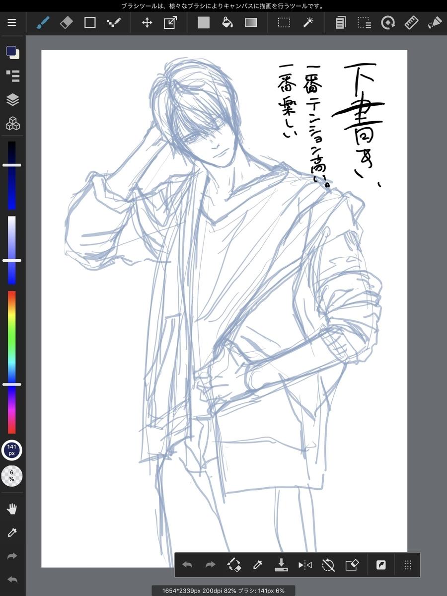 f:id:shioaji78:20200517220324j:plain