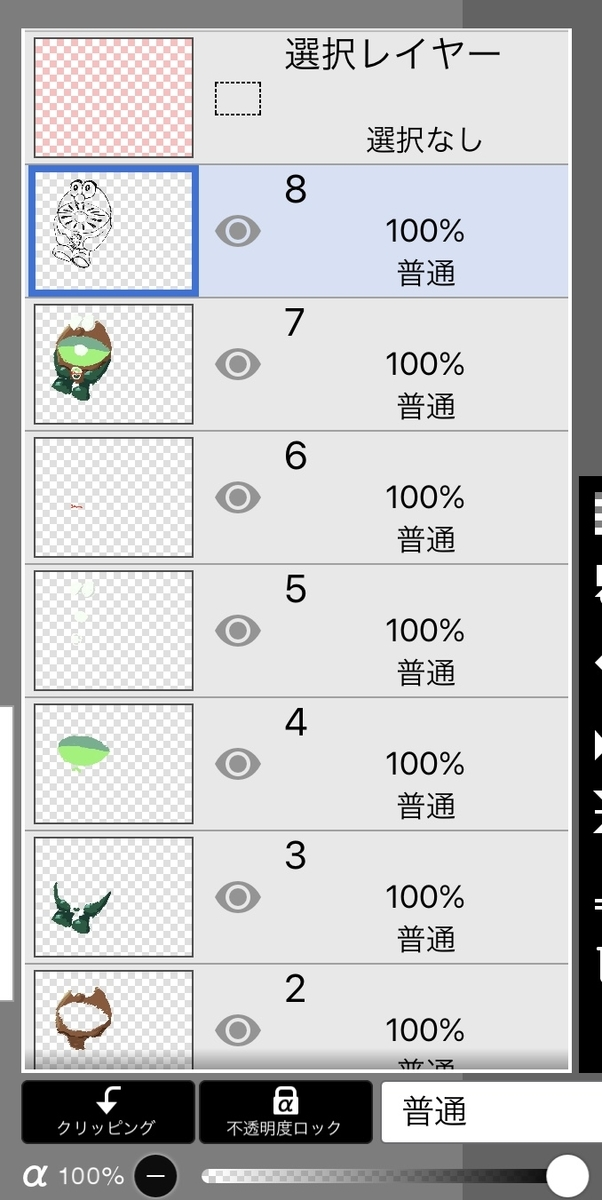 f:id:shioaji78:20200519134511j:plain