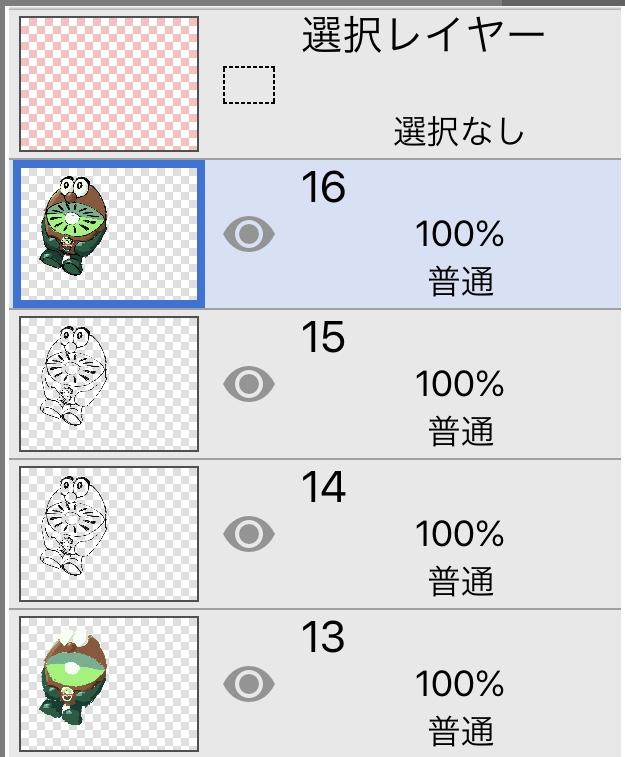 f:id:shioaji78:20200519142433j:plain