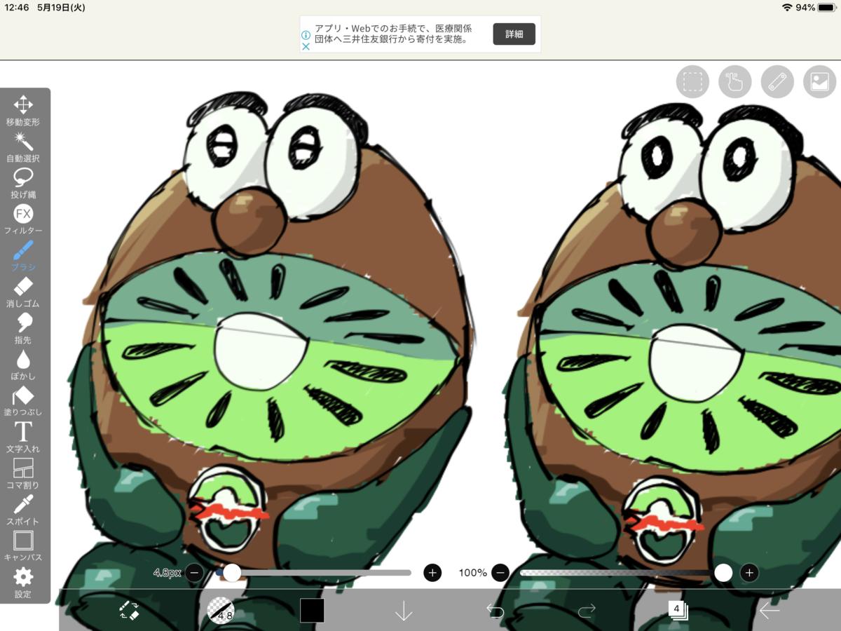 f:id:shioaji78:20200519143857p:plain