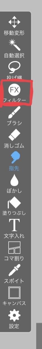 f:id:shioaji78:20200519144532j:plain