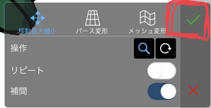 f:id:shioaji78:20200519145400j:plain