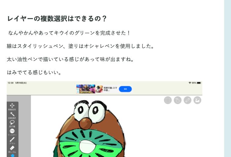 f:id:shioaji78:20200520202208p:plain
