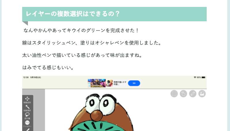 f:id:shioaji78:20200520202321p:plain