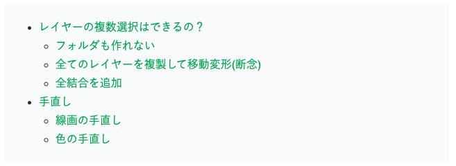 f:id:shioaji78:20200520203111p:plain
