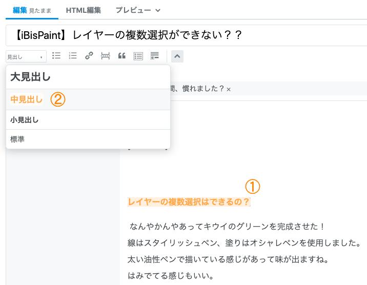 f:id:shioaji78:20200520204427p:plain