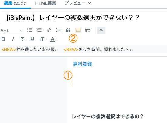 f:id:shioaji78:20200520205140p:plain