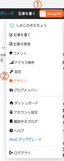 f:id:shioaji78:20200521194347p:plain