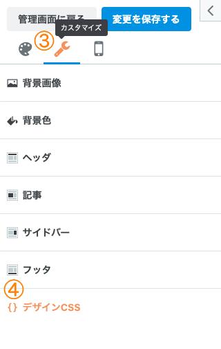 f:id:shioaji78:20200521194549p:plain