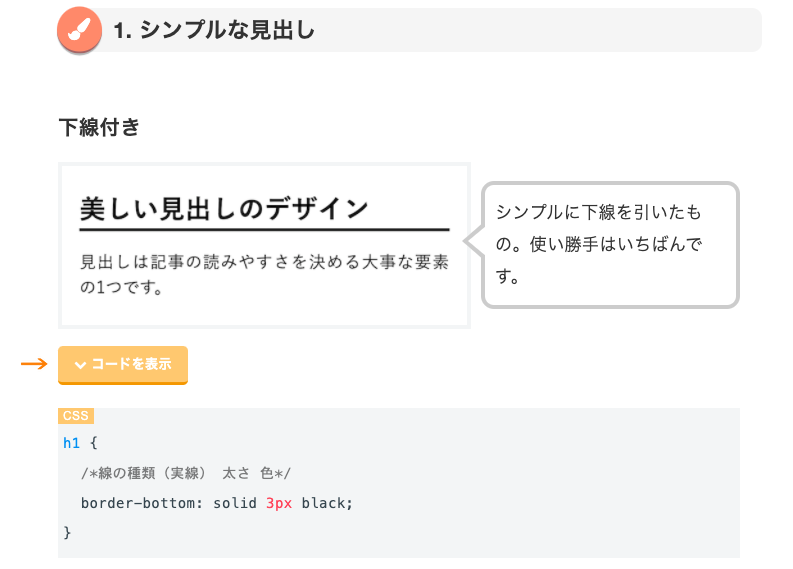 f:id:shioaji78:20200521202306p:plain