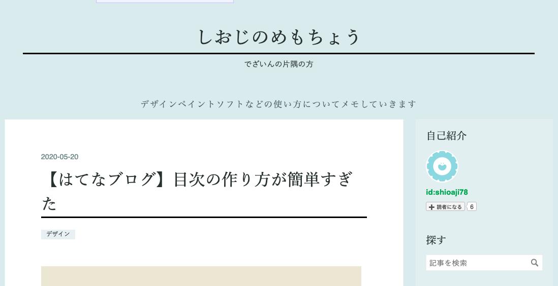 f:id:shioaji78:20200521205500p:plain