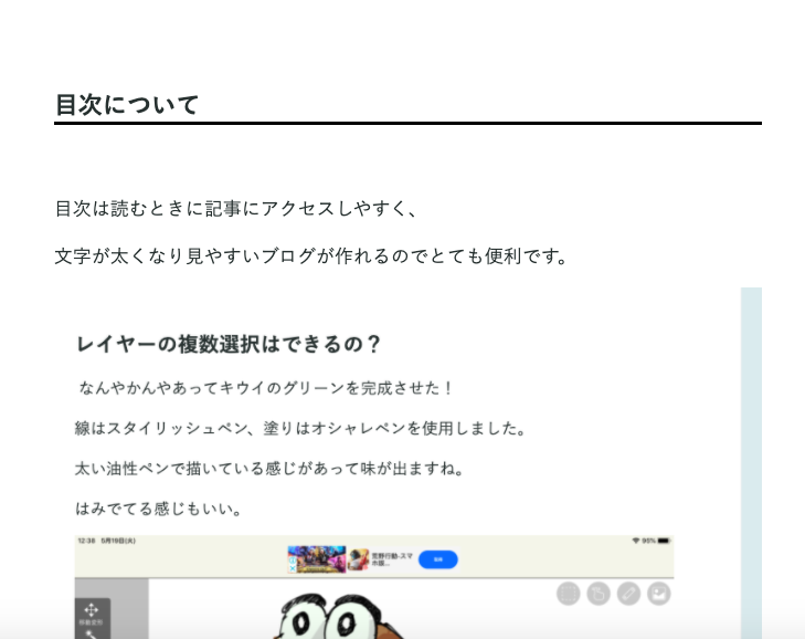 f:id:shioaji78:20200521205855p:plain