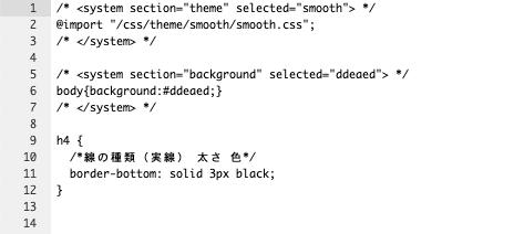 f:id:shioaji78:20200521210011p:plain