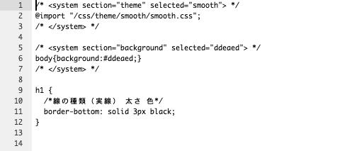 f:id:shioaji78:20200521210056p:plain