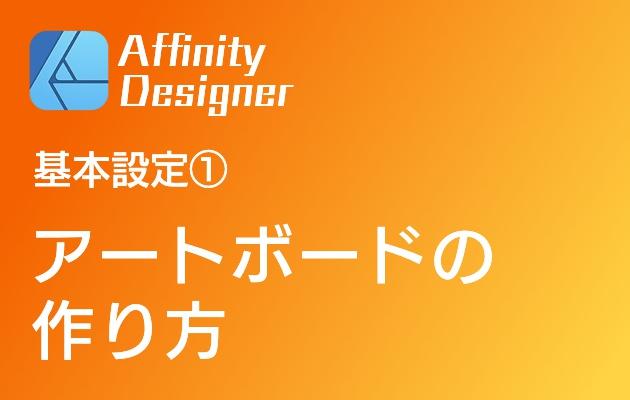 f:id:shioaji78:20200524212700j:plain