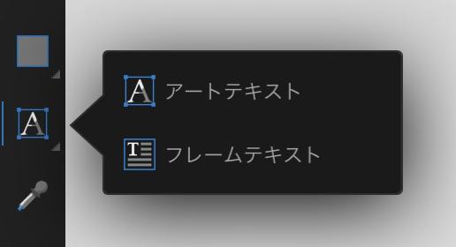 f:id:shioaji78:20200525182832j:plain