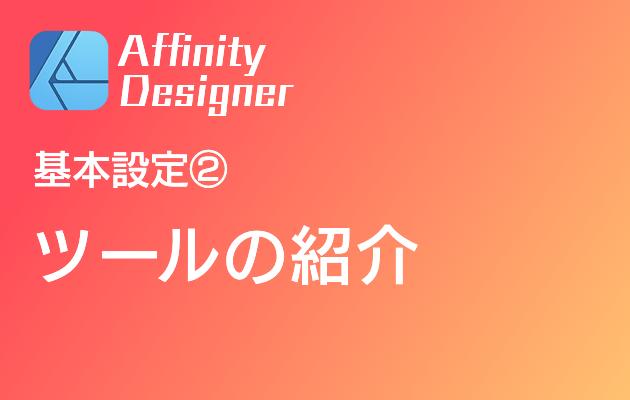 f:id:shioaji78:20200525183156p:plain