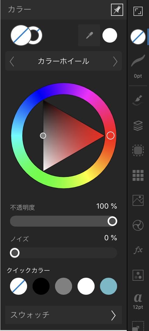 f:id:shioaji78:20200526170600j:plain