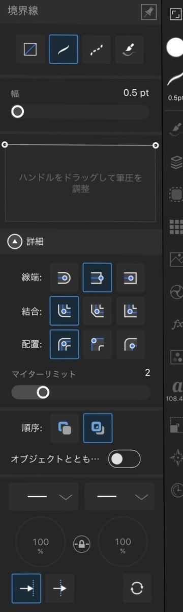 f:id:shioaji78:20200526171344j:plain