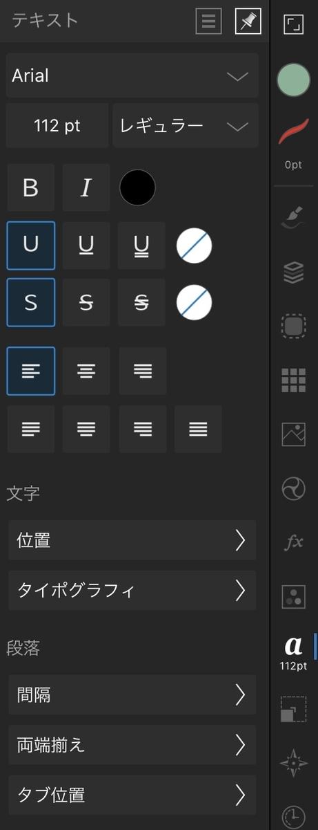 f:id:shioaji78:20200526174200j:plain