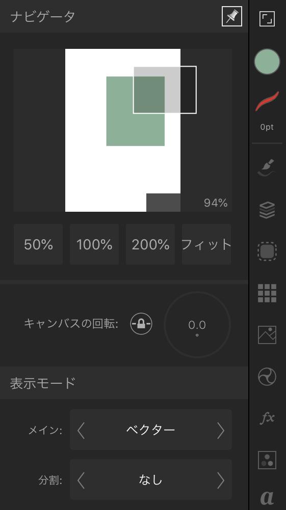 f:id:shioaji78:20200526174428j:plain