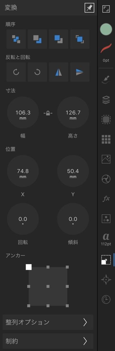 f:id:shioaji78:20200526174501j:plain