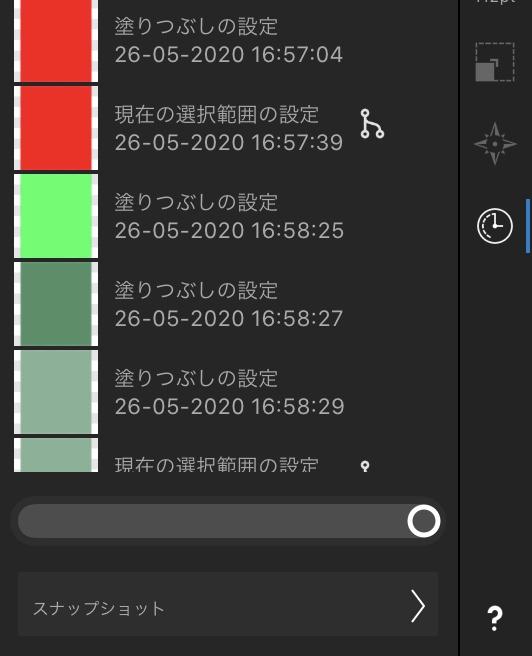 f:id:shioaji78:20200526174842j:plain